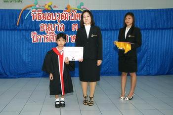(certified) 201027_40307.jpg