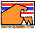 เว็บไซต์ สหภาพแรงงานรัฐวิสาหกิจวิทยุการบินแห่งประเทศไทย Aerothai State Enterprise Union