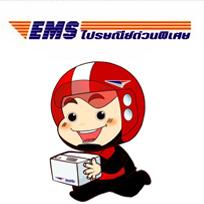Via Thailand Post 300B