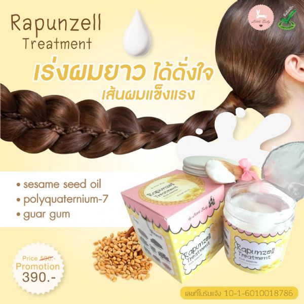 Treatment 50 pcs.