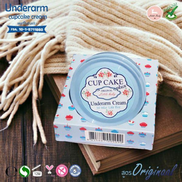 Ori Cupcake cream 2 ตลับ