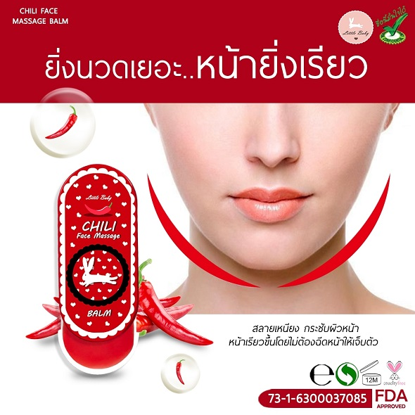 Chili Face Massage Balm 1 pcs
