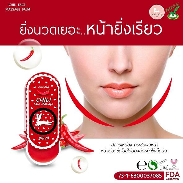 Chili Face Massage Balm 6 pcs