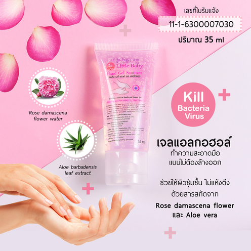 Hand Gel 35ml 50 pcs.