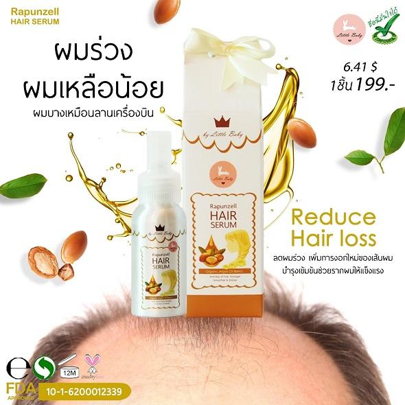 Hair Serum 24 pcs.
