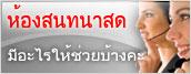(Root) 2010721_84968.jpg