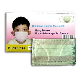 Children Hygienic face mask