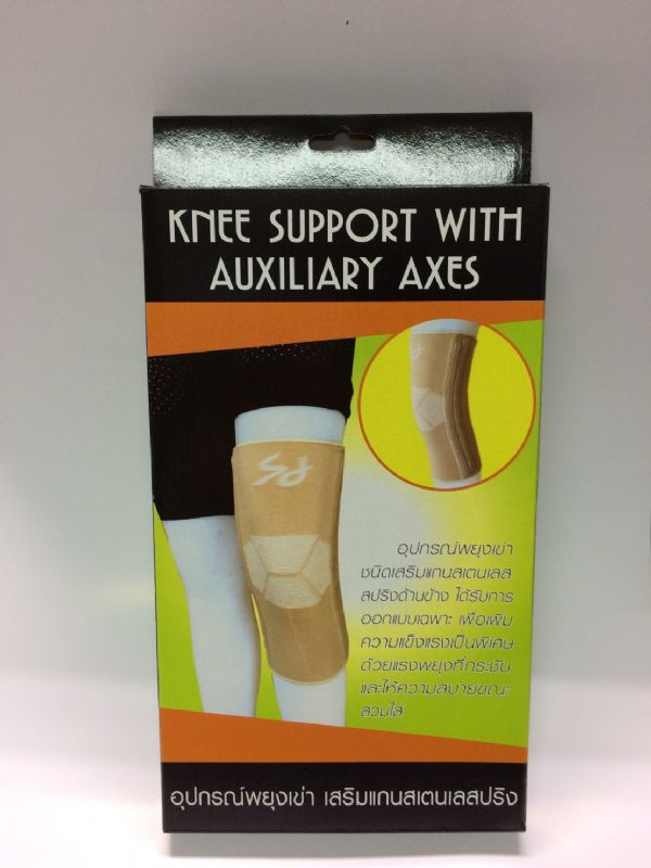 Knee Support ชนิดมีแกนเหล็ก