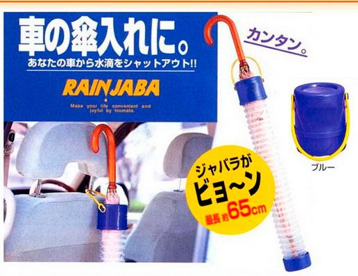 กระบอกเก็บร่มใส่ร่มในรถ (กันน้ำหยดในรถได้)