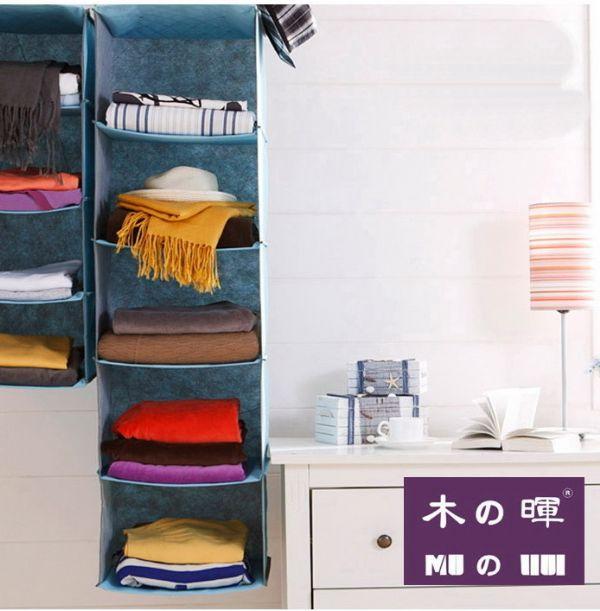 ของใช้ในบ้าน : ชั้นแขวนเก็บเสื้อผ้าสิ่งของ 5 ช่อง