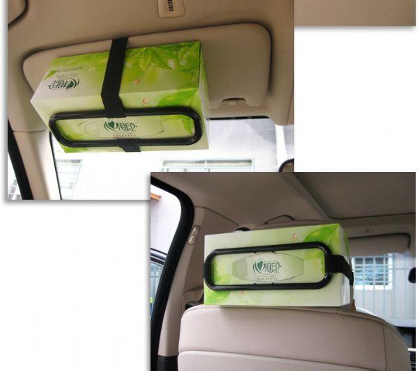 ที่ยึดกล่องทิชชูในรถ