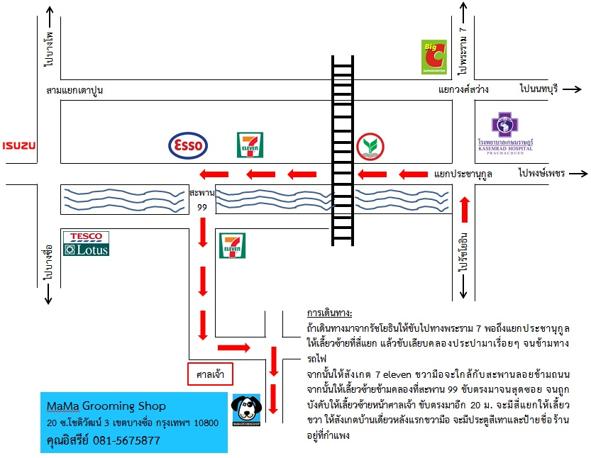 mamagroomingshop map