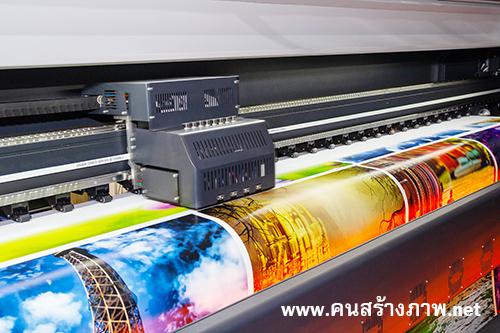 งานพิมพ์ไวนิล Inkjet Vinyl