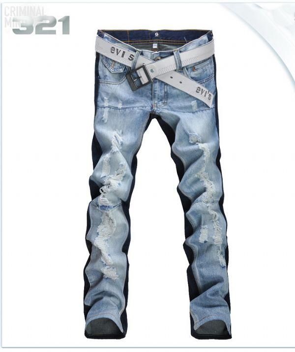 เสื้อผ้าผู้ชาย : กางเกงยีนส์ 2 tone