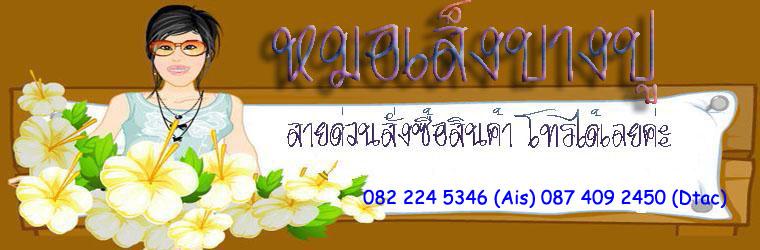 (Root) 20081010-31-48895.gif