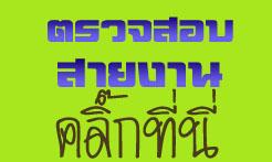 (Root) 20081010-31-48883.gif