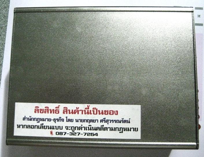 (10) 201133_32327.jpg