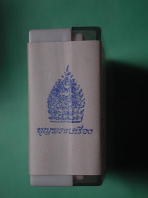 (pagod2) 2009525_76483.jpg