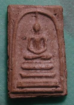 (pagod2) 2009525_82040.jpg