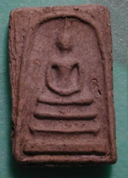 (pagod2) 2009525_82230.jpg