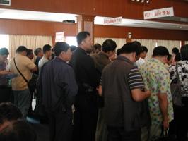(pagod3) 2009525_78632.jpg