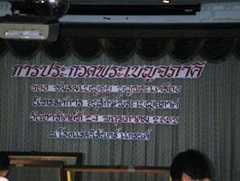 (pagod3) 2009525_79081.jpg