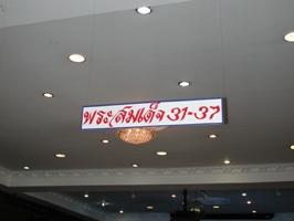 (pagod3) 2009525_79170.jpg