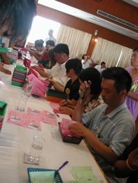 (pagod3) 2009525_84392.jpg