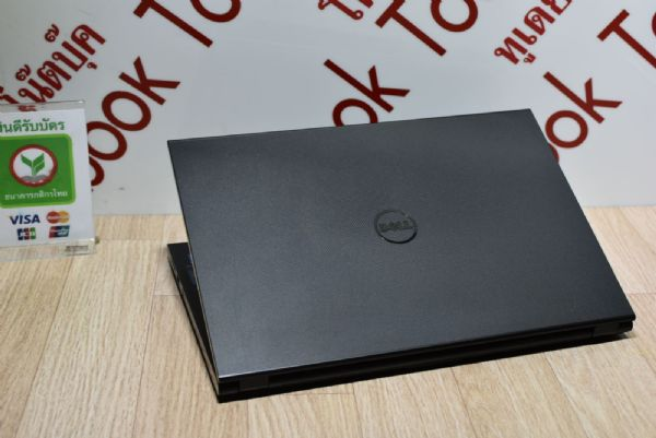 DELL Inspiron 3542 CORE I3 4005U 1.70g 15.6นิ้ว