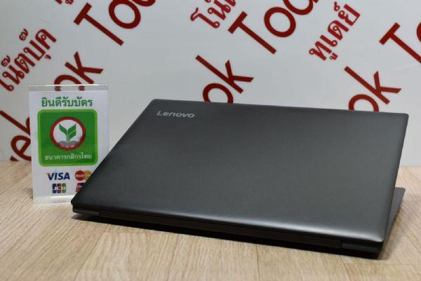 Lenovo 320-15IKB i5 เจน7 920MX 2GB จอ15.6นิ้ว FHD