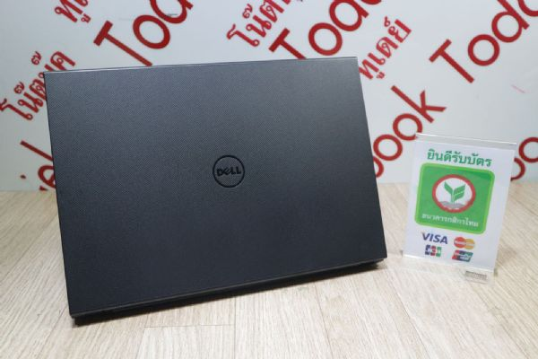 Dell Inspiron 3442 i3-4005U 1.70GHz NVIDIA GeForce 820 2GB จอ14นิ้ว