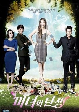 Birth of A Beauty v2d 6 แผ่น จบซับไทย จูซังวุค'ฮันเยซิล