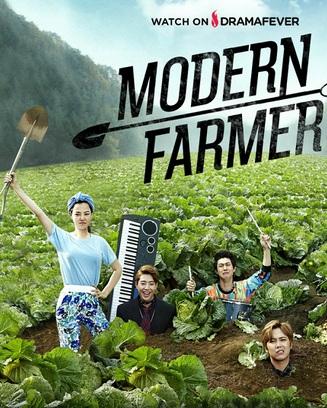 Modern Farmer v2d 5 แผ่นจบ ซับไทย ลีฮงกิ