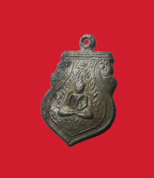 เหรียญชินราช หลวงพ่อปา วัดโบสถ์