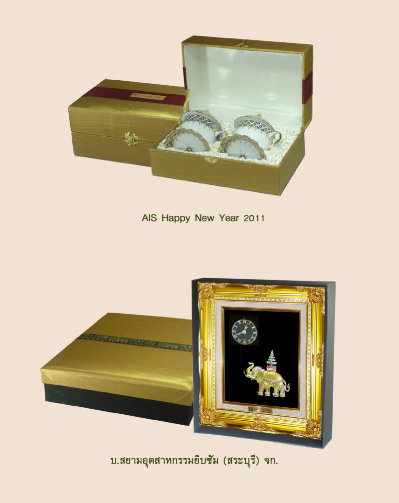 (customer) 2011222_47857.jpg