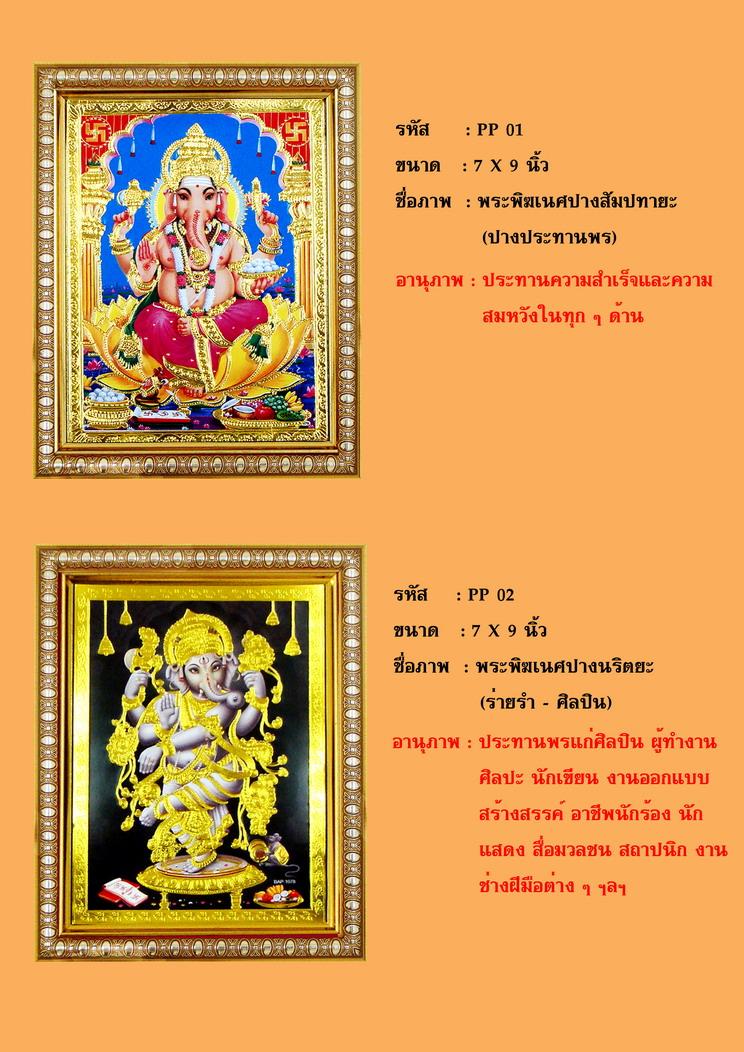 (new) 20091217_46997.jpg