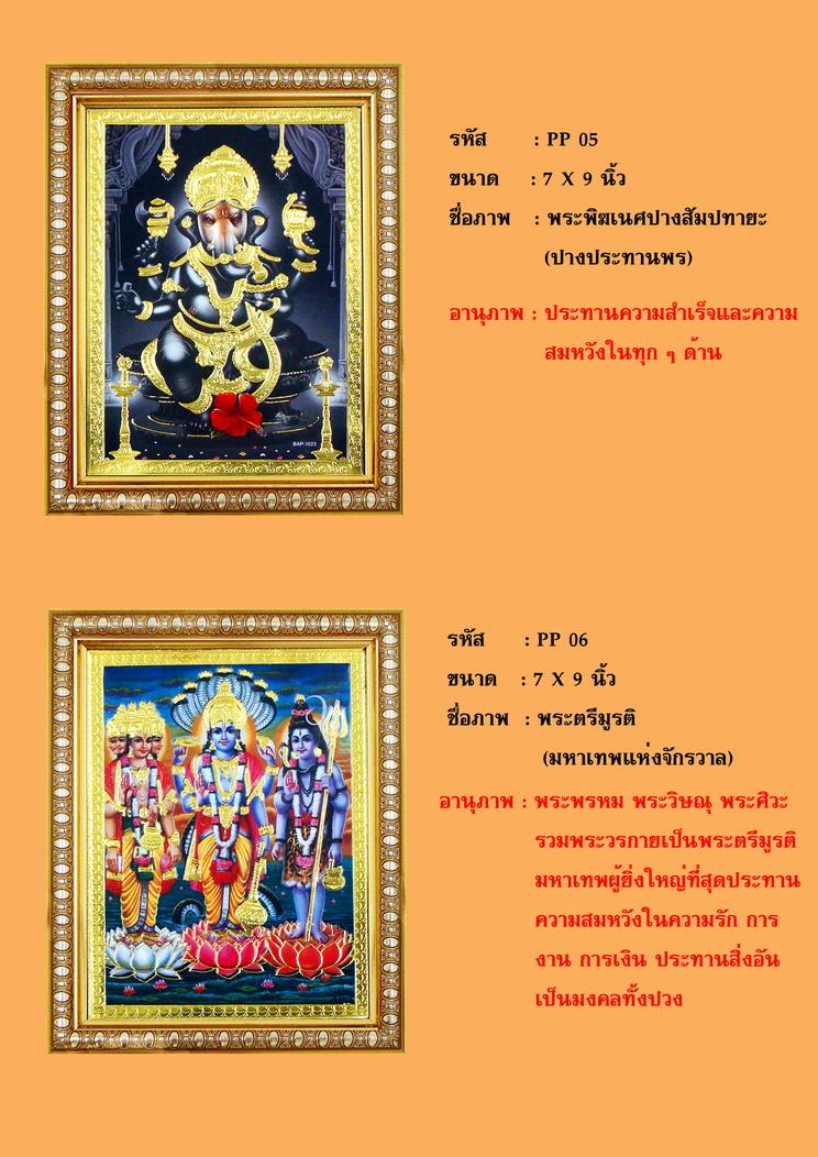 (new) 20091217_47113.jpg