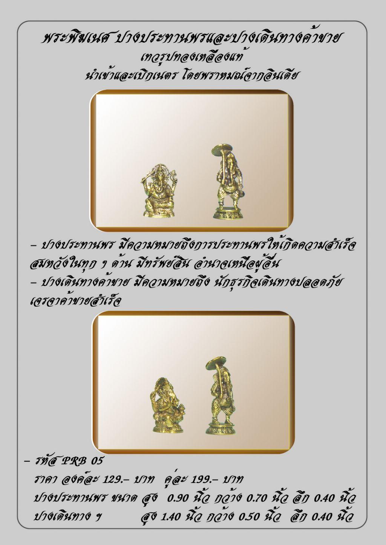 (new) 2010222_61942.jpg