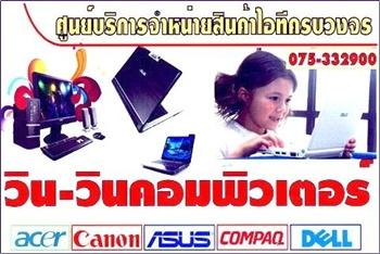 (thungsong) 2010223_69631.jpg
