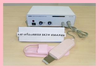 เครื่อง SKIN CLEANER (AW225)