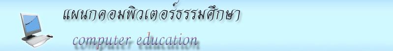 เว็บไซต์ safare