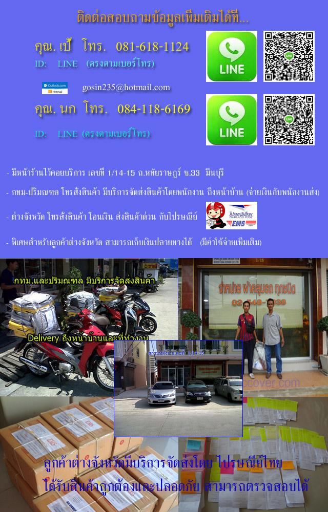 2015610_63741.jpg