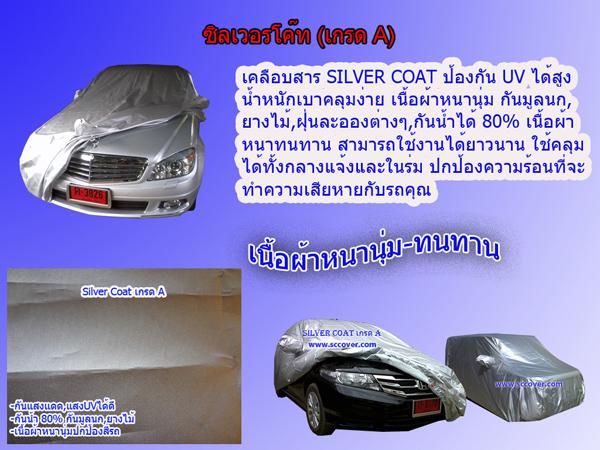 201563_46814.jpg