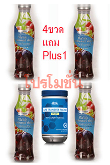 ชุดประหยัด น้ำผลไม้เพื่อสุขภาพ RioVida
