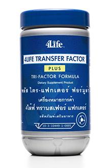 4life Plus Tri-Factor