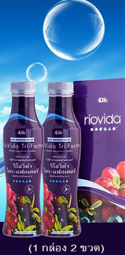 RioVida  Tri-Factor  Formula