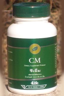 CM แคลเซียม ช่วยเรื่องกระดูกและฟัน