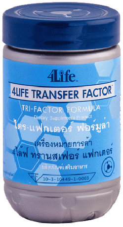 4Life Tri Factor