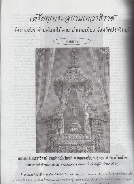 (myamulets) 2010317_61027.jpg
