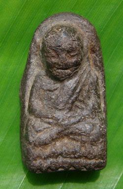 ลป.ทวดเนื้อว่าน วัดเมือง ยะลา พิมพืเล็ก(อิคิวซัง) ปี2505